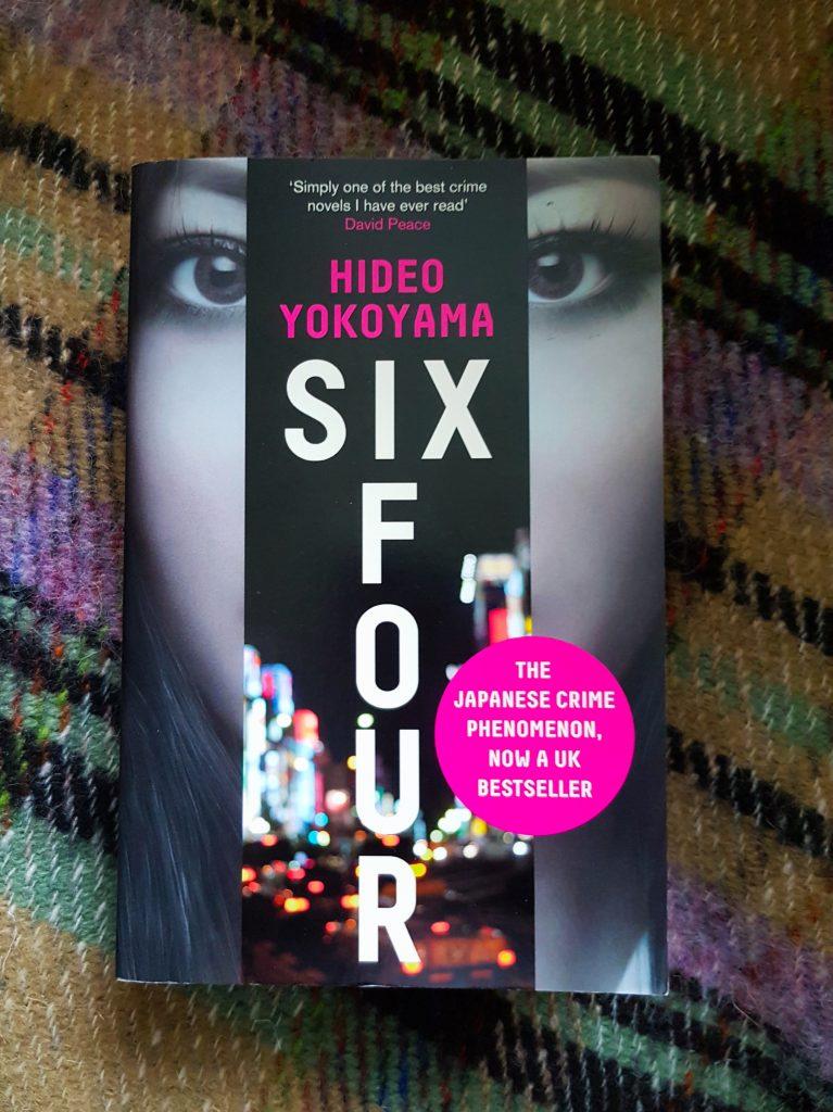 SIX FOUR - Hideo Yokoyama image